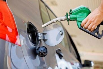 Así quedará costando la gasolina y el ACPM en Cali a partir de este miércoles