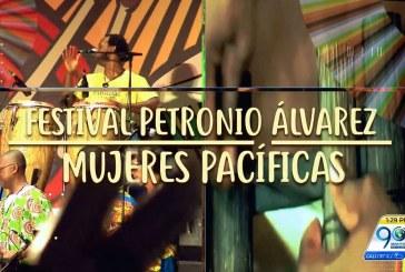 ¡Llegó el Petronio! En 2017 le rendirá homenaje a la mujer del Pacífico