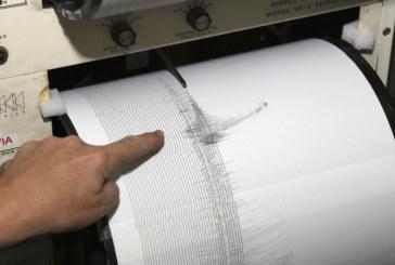 Desmienten audio que alerta sobre terremoto en los departamentos de Valle y Cauca