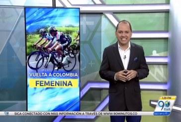 Ana Sanabria logró el bicampeonato de la Vuelta a Colombia Femenina