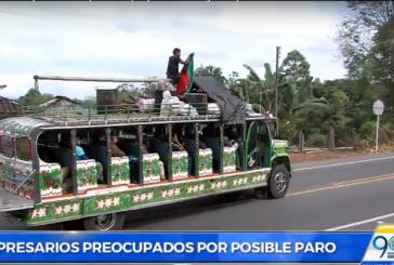 Empresarios del Valle preocupados por efectos que traería bloqueo en la Panamericana