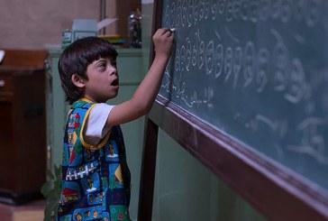 Festival de cine 'Calibélula' le apuesta a proyectar valores en los más pequeños