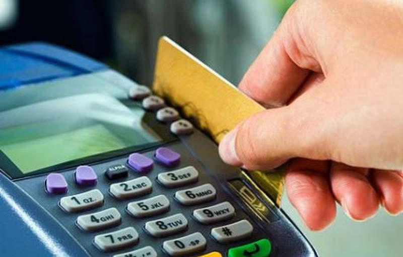 La UAO participa en la discusión sobre los últimos avances en temas financieros