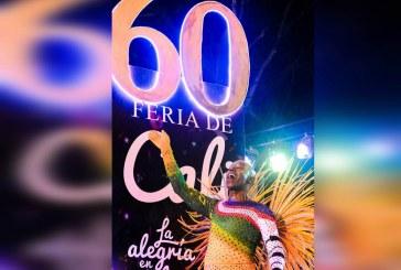 Historiadores recuerdan en 90 Minutos los sitios de Cali donde ha estado la Feria