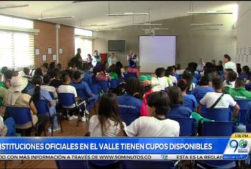 Colegios oficiales del Valle del Cauca tienen más de 25 mil cupos disponibles