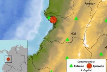 Sismo de 3.5 grados se registró en la madrugada de este lunes en Buenaventura