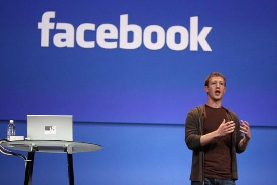 ¿Facebook filtró información de millones de usuarios para fines políticos?