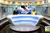 Emisión jueves 19 de abril de 2018