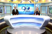 Emisión viernes 20 de abril de 2018