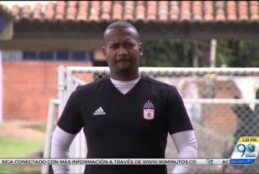 Jersson González sería el nuevo técnico interino del América de Cali