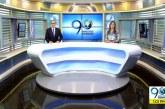 Emisión martes 22 de mayo de 2018