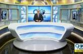 Emisión viernes 18 de mayo de 2018