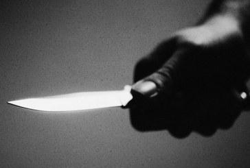 Investigan ataque a mujer con cuchillo en el barrio El Rodeo, oriente de Cali
