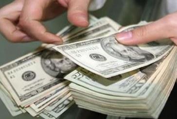 El dólar alcanza su máximo histórico en el mercado cambiario