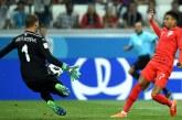 Vivo: Inicia el segundo tiempo entre Túnez e Inglaterra por el Grupo G