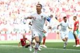 Vivo: Inicia el ST en Moscú con victoria de Portugal sobre Marruecos