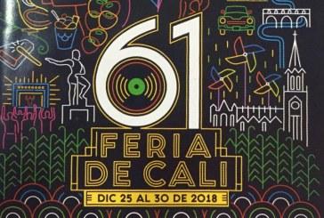 Se realizó la presentación oficial de la nueva imagen de la 61 Feria de Cali