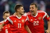 Rusia venció a Egipto y es la primera clasificada a Octavos