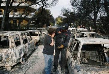 Asciende a 74 el número de fallecidos por incendios forestales en Grecia