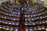 La pregunta de la Consulta Anticorrupción que busca reducir salario de Congresistas