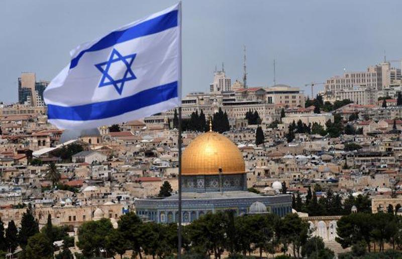 """Embajada israelí en Bogotá tilda de """"bofetada"""" el reconocimiento de Palestina"""
