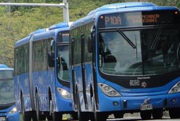 Estación del Mío Pampalinda dejará de funcionar en sentido Norte – Sur