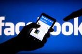 Facebook confirma problema de seguridad que afectó a casi 50 millones de cuentas