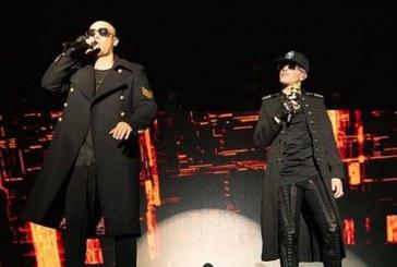 El cantante de música urbana Yandel, ofrecerá un concierto virtual gratuito