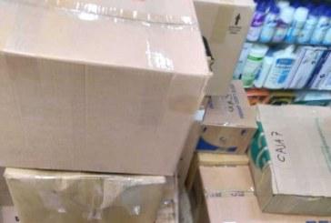 Invima incautó en Cali más de 50 mil productos fraudulentos y con alerta sanitaria