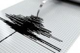 Un sismo de magnitud 4 sacude el oeste de Venezuela