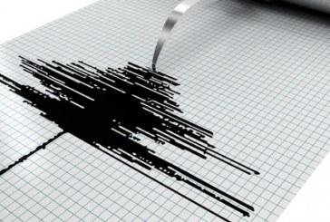 Alerta de tsunami para México, Guatemala, El Salvador y Honduras por fuerte sismo
