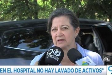 Secretaria de Salud del Valle interpuso demanda a Liga de Usuarios del HUV
