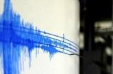 Sismo de magnitud 4,0 se sintió en Cali y otras ciudades del sur de Colombia