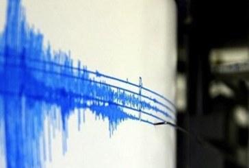 Sismo de magnitud 6,7 se registra en la frontera entre Panamá y Costa Rica