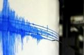 Temblor de 4.8 grados se sintió con fuerza en varias ciudades de Colombia