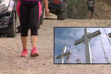 $10 millones de recompensa por información de violadores del Cerro de las Tres Cruces