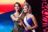 María Fernanda Aristizábal, la nueva Señorita Colombia 2020