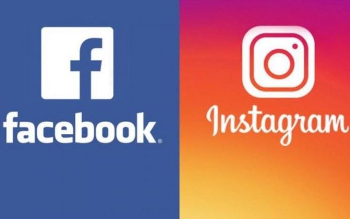 Reportan caída de Instagram y Facebook en varias partes del mundo