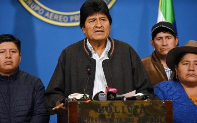 Países americanos rechazan actos violentos en Bolivia y llaman a la paz social