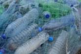 Anuncian prohibición de plástico de un solo uso en Gobernación del Valle