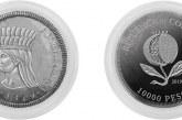 Esta será la fecha de lanzamiento de moneda de $10.000 en Colombia