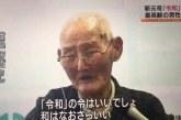 Tras lograr el Récord Guinness, murió el hombre más anciano del mundo