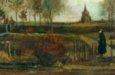 Roban un cuadro de Van Gogh de un museo holandés cerrado por coronavirus