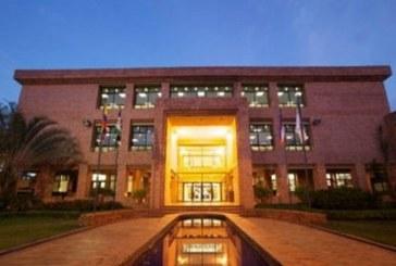 Mire cuáles son las universidades privadas de Cali que han cancelado clases por riesgo de Covid-19