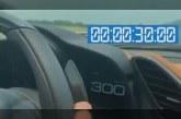 En video quedó registrado cuando un auto de alta gama sobrepasa los 300 km/h aprovechando la cuarentena