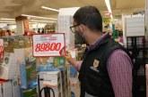 Gobierno revela que ventas en los dos Días sin IVA dejaron transacciones por 9 billones de pesos