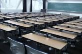 Así será el regreso a las aulas en el Valle. Colegios tendrán clases con alternancia virtual y presencial