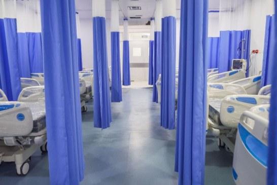 El Hospital 'Isaías Duarte Cancino' cuenta hoy con una nueva Unidad de Cuidados Intermedios
