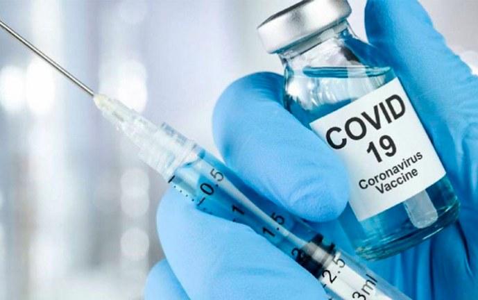 Brasil comenzaría producción masiva de vacuna de Oxford en diciembre