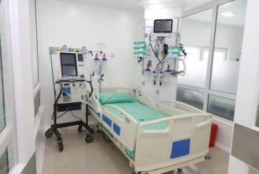 Gobernación anunció cierre selectivo de camas UCI para pacientes covid